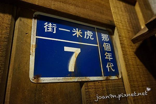 PhotoCap_019