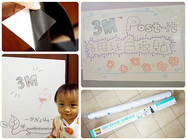 大大推薦-好玩的3M™Post-it® 多用途白板貼!! 寶寶盡情發揮創意~