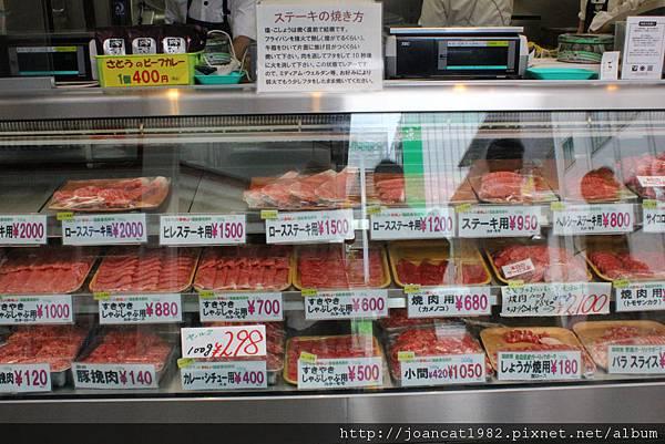 tokyo day 3 281