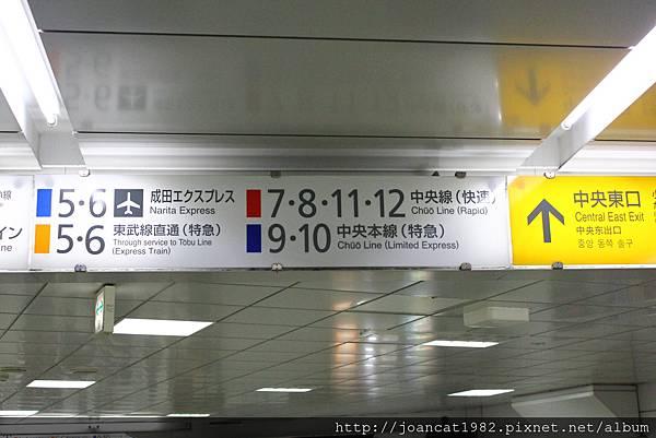tokyo day 3 199