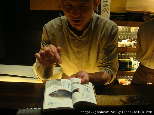 大正浪漫 039.jpg