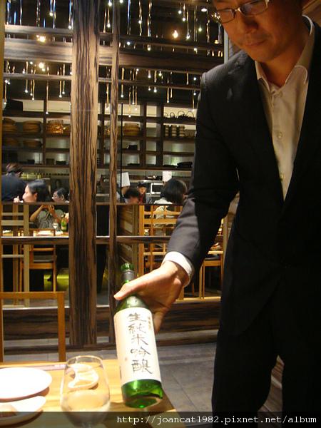 日出酒藏+老乾杯 011.jpg