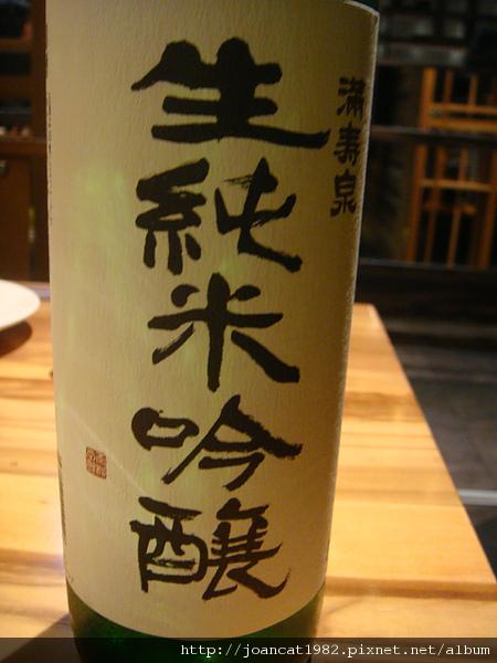 日出酒藏+老乾杯 012.jpg