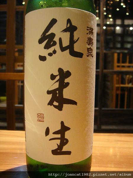 日出酒藏+老乾杯 017.jpg