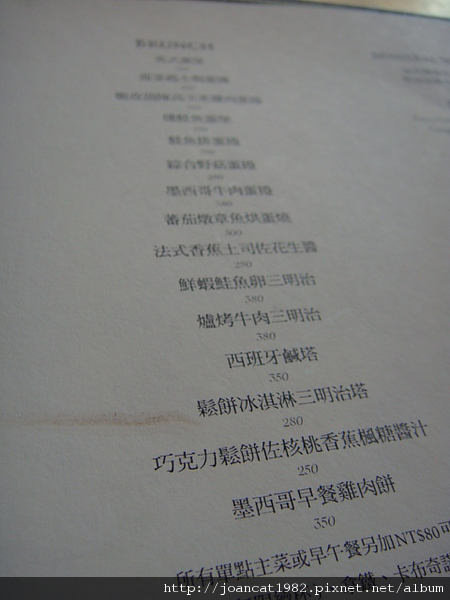 20101213 001.jpg