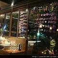 華山  TRIO 056.jpg