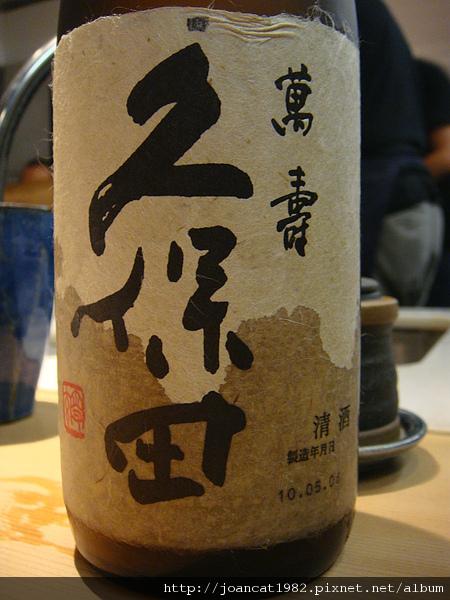 漁道生 064.jpg