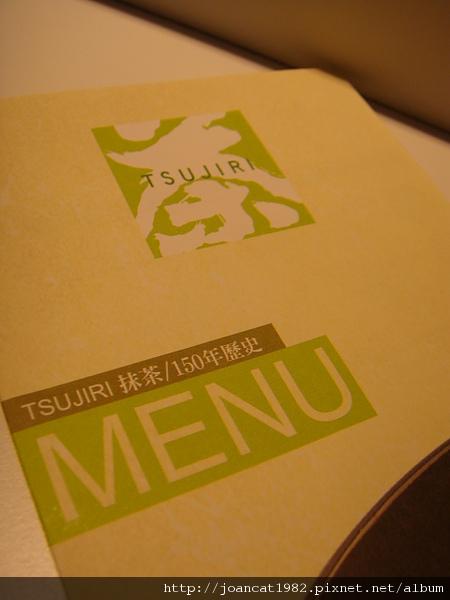 阪急 002.jpg