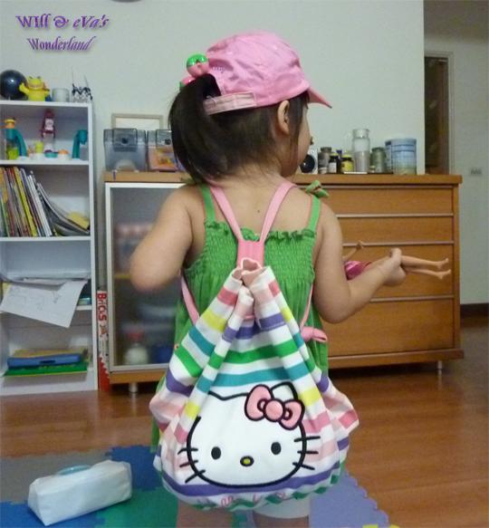 妹子的禮物02.jpg