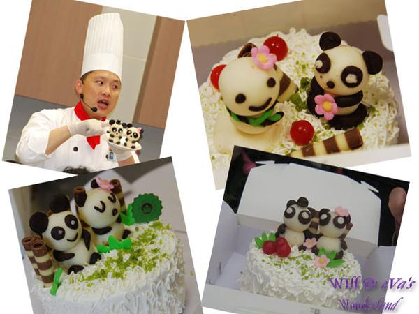 白木屋蛋糕3.jpg