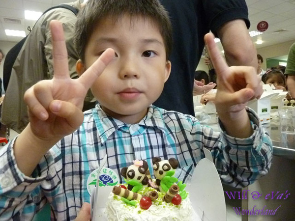 白木屋蛋糕2.jpg