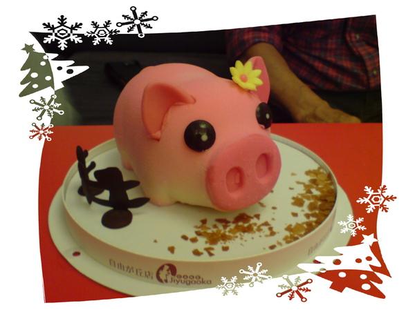 粉紅豬蛋糕.jpg