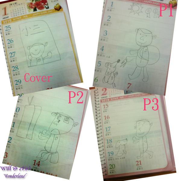 小三的故事.jpg