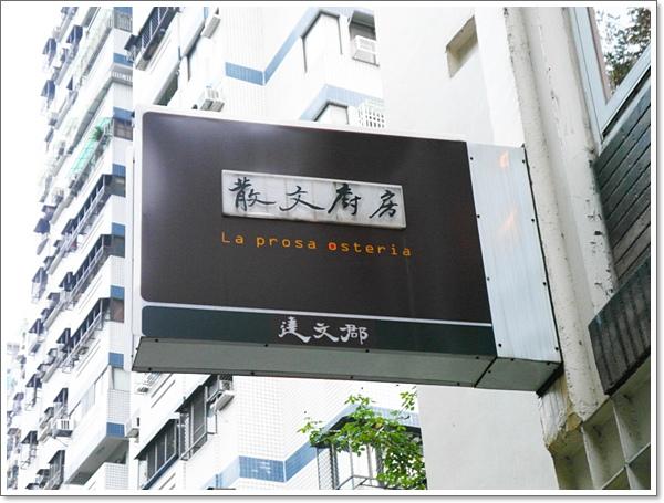 散文廚房03.jpg
