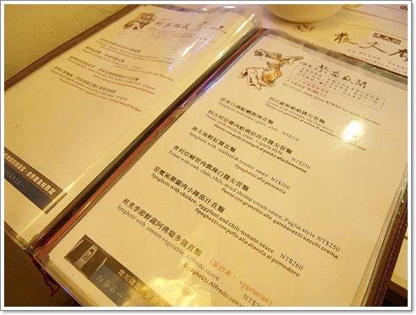 散文廚房07.jpg