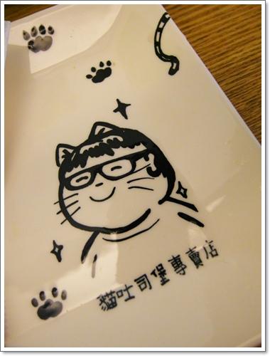 貓吐司16.jpg