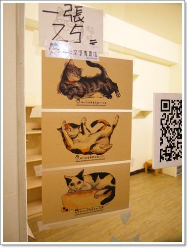 貓吐司27.jpg