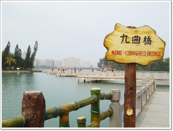 澄清湖33.jpg