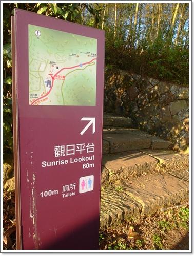 巃頂觀日平台31.jpg