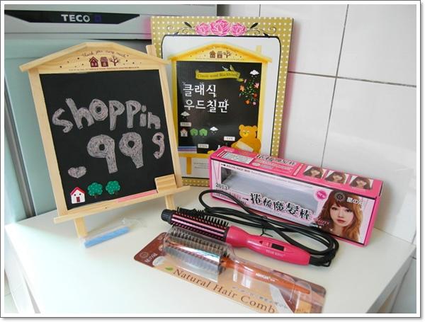 Shopping9909.jpg