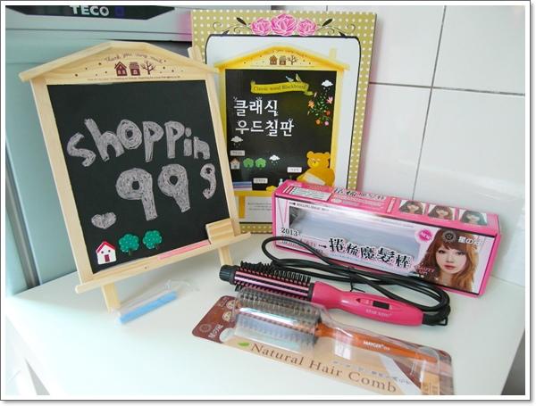 Shopping9910.jpg