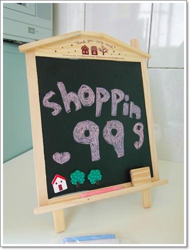 Shopping9946.jpg