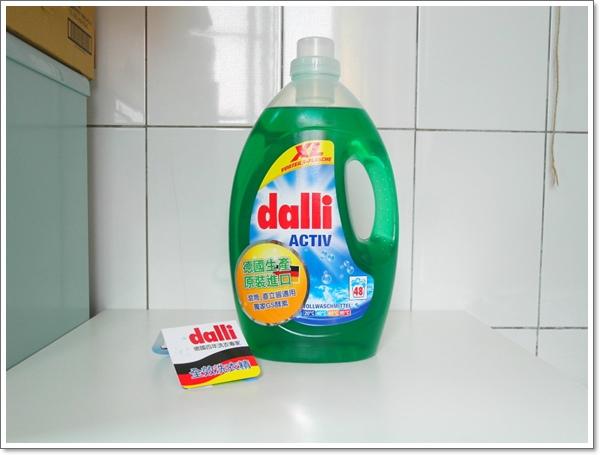 Dalli03.jpg