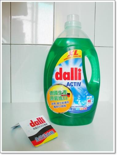 Dalli04.jpg