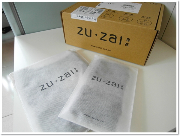 Zuzai04.jpg