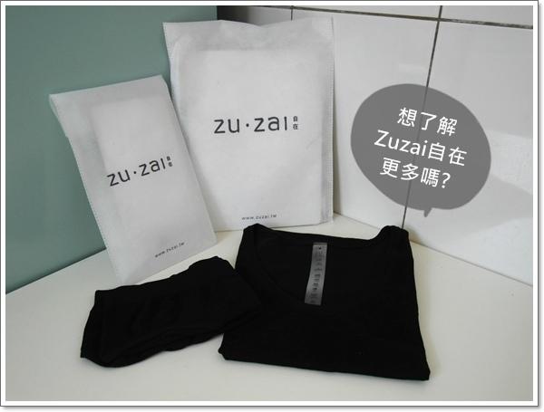 Zuzai19.jpg
