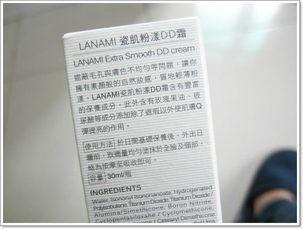 LANAMI02.jpg