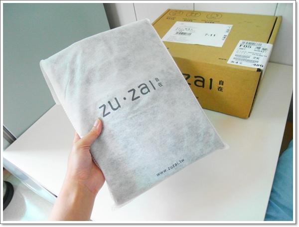 Zuzai01.jpg