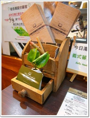 木盆18.jpg