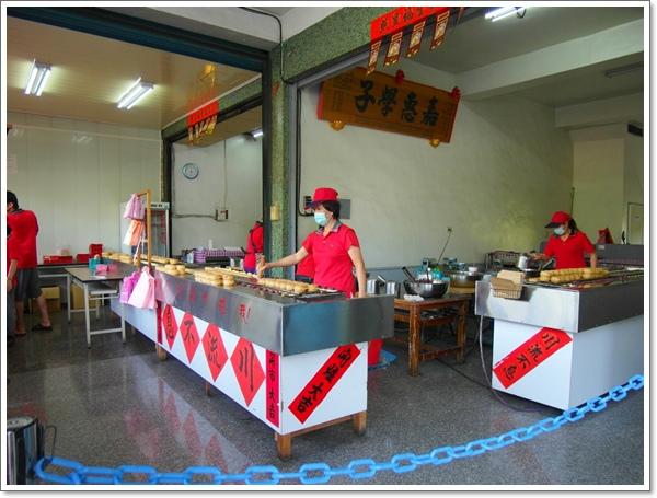 萬丹紅豆餅02.jpg
