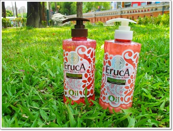 ErucA02.jpg