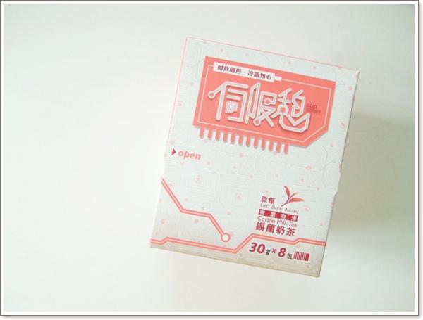 伺服憩03.jpg