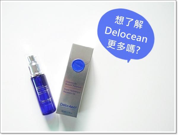 Delocean08.jpg