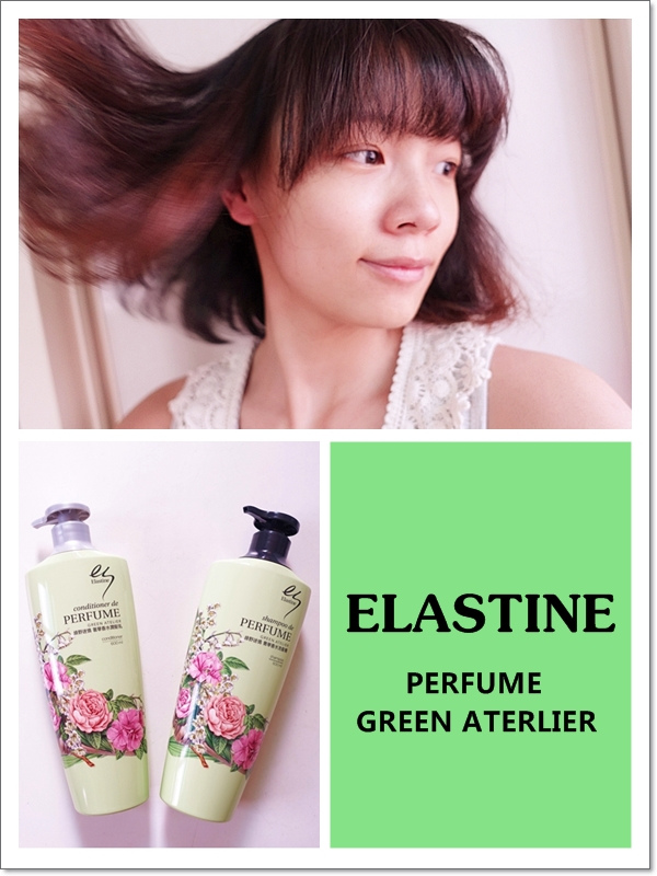 ELASTINE01.jpg