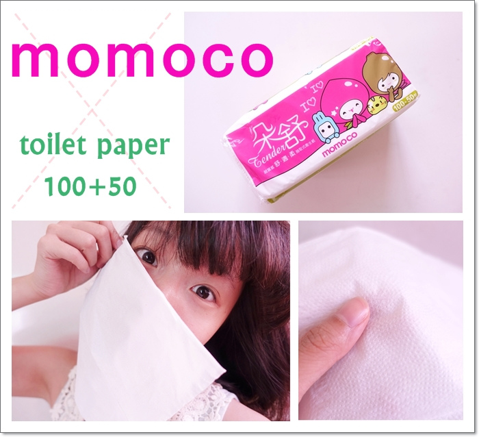 momoco02.jpg