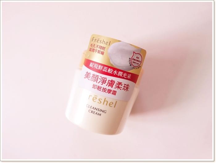 Freshel05.jpg