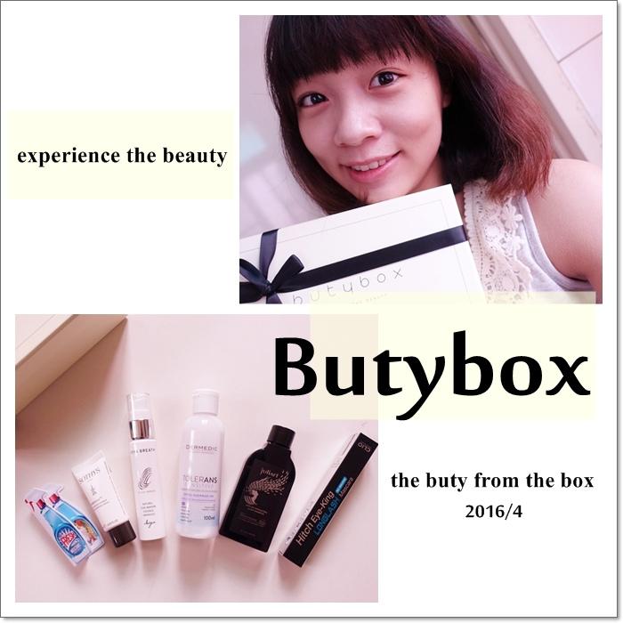 butybox01.jpg
