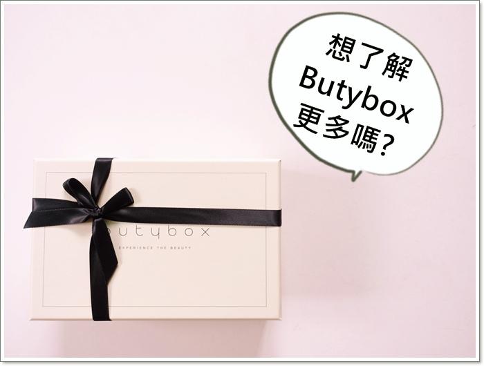 butybox08.jpg