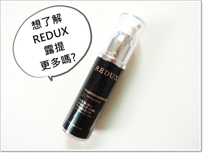 REDUX08.jpg