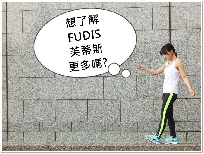 FUDIS15.jpg