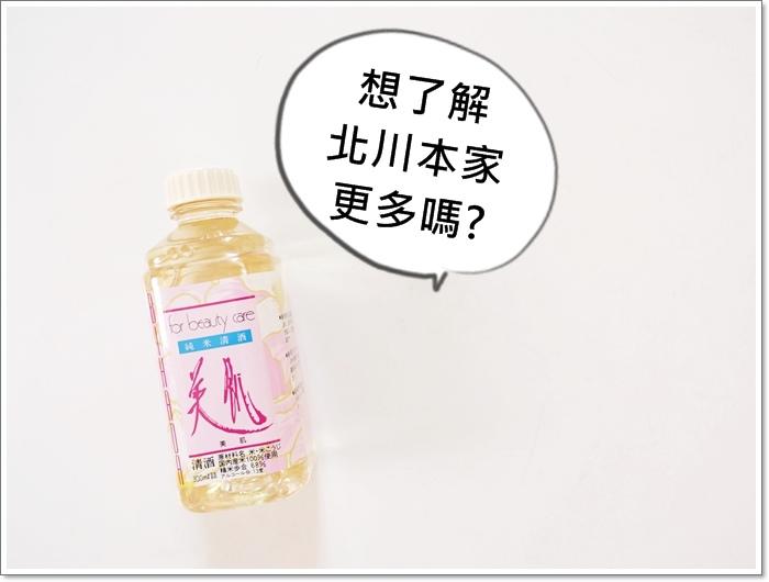 北川本家07.jpg