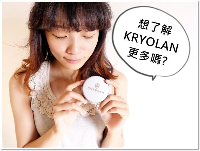 KRYOLAN18.jpg