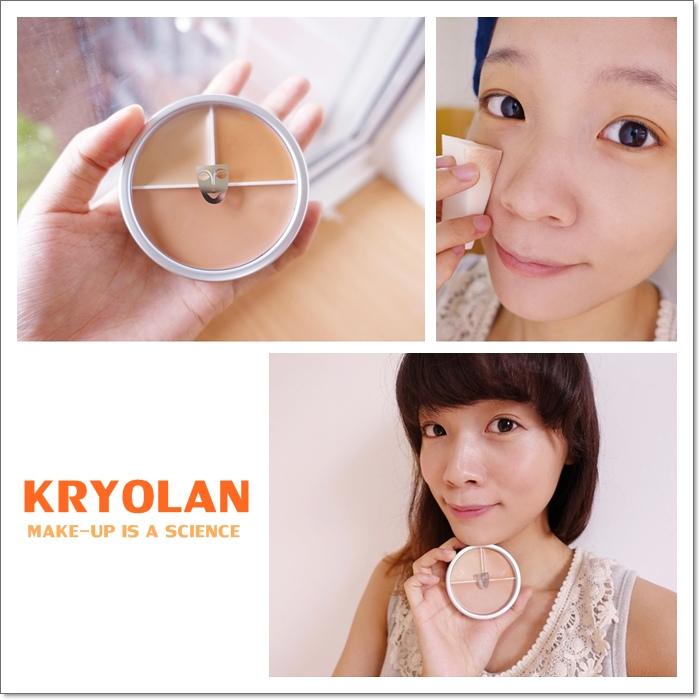 KRYOLAN02.jpg
