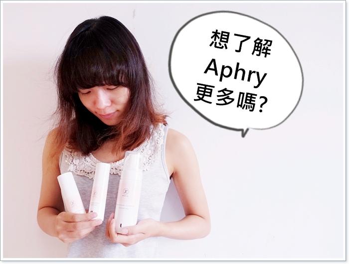 Aphry02.jpg