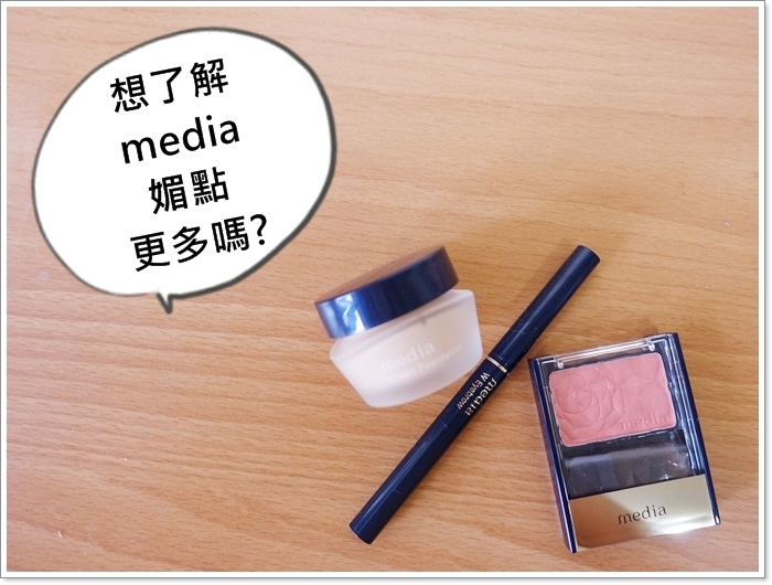 media03.jpg