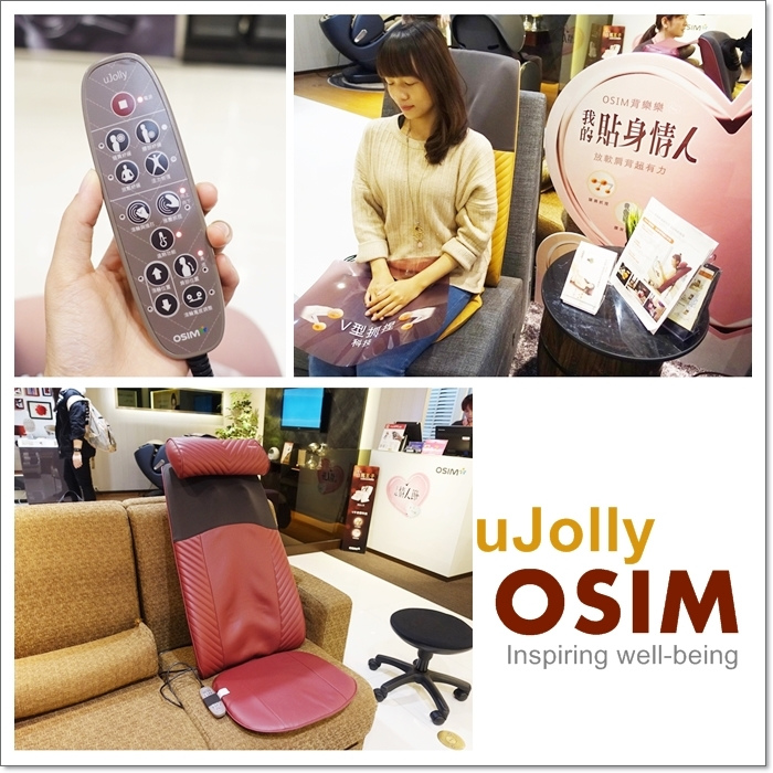 OSIM06.jpg